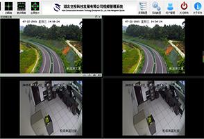 视频管理系统